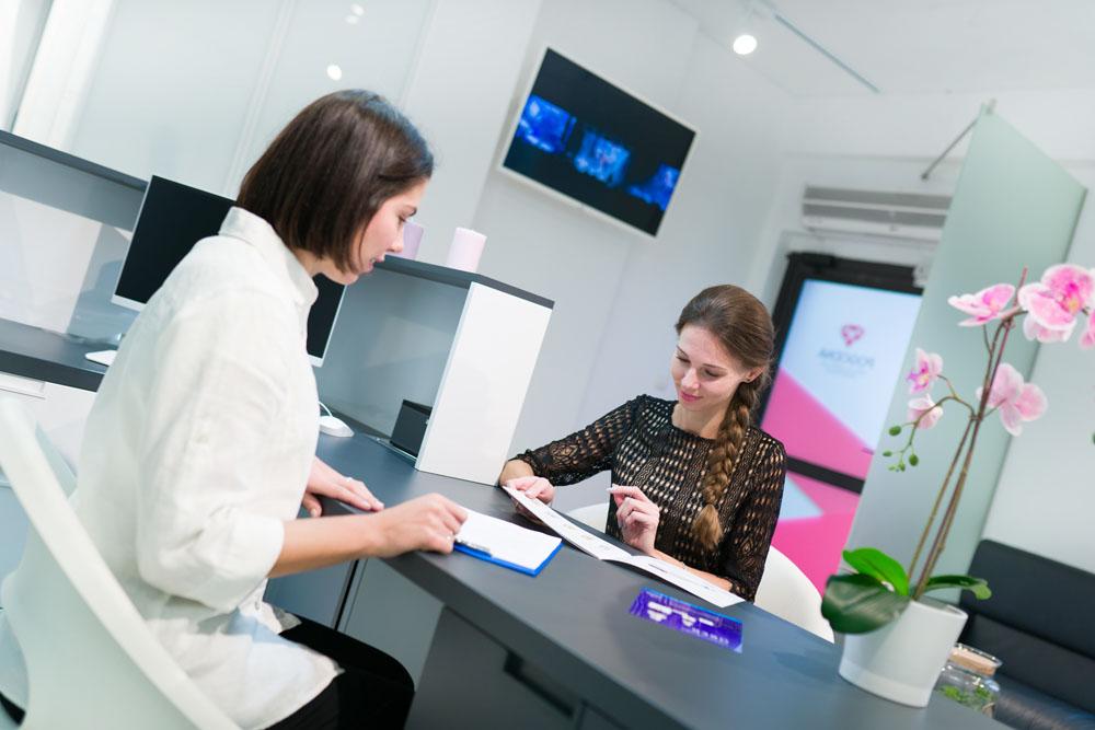 Pogodna Clinic Katowice - Medycyna Estetyczna i kosmetologia - Recepcja